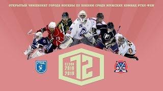 Смотреть видео ХК Торпедо (Москва) 3 vs ХК Леперс онлайн