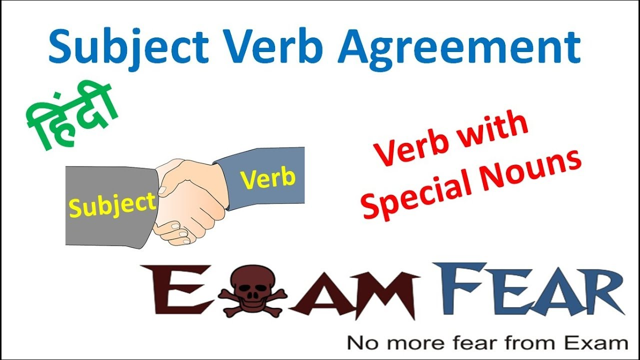 subject verb agreement in sindhi and english essay Further insights into subject-verb agreement in the syntax of sindhi and english languages the rules of subject-verb agreement in english and sindhi.
