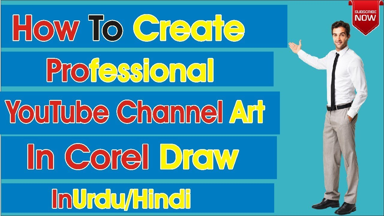 How To Make Banner For YouTube Channel In Hindi Urdu (2018 ...