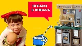 Детская кухня.Видео для детей кукла Беби Бон кормим for children TV(детская кухня, видео для детей кукла+беби бон+кормим for children TV https://www.youtube.com/watch?v=-owTf7tGM8I Всем привет. Мы играем..., 2016-10-07T06:00:00.000Z)