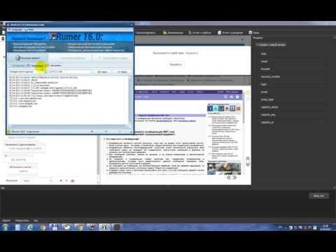 XEvil + BrowserAutomationStudio  Регистрируем акки на ТОПфорумах на полном автомате с распознованием