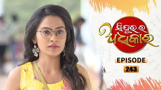 Sindurara Adhikara | Full Ep 243 | 6th Mar 2021 | Odia Serial - TarangTV