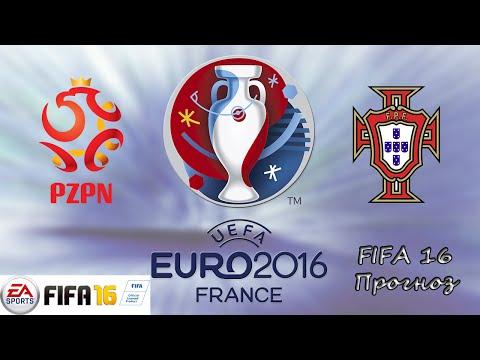 португалия польша счет игры