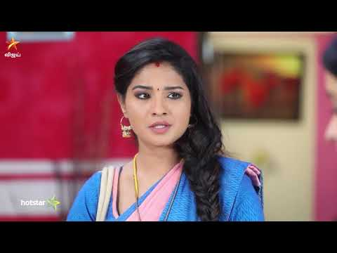 Nenjam Marappathillai – 21st to 23rd February  2018  Promo