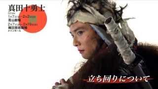 【石垣佑磨】ギャバンの次は忍者! マキノノゾミ 検索動画 24