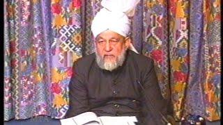 Urdu Tarjamatul Quran Class #20, Al-Baqarah verses 175 to 181