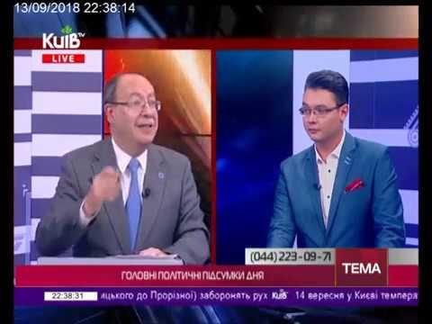 Телеканал Київ: 13.09.18 На часі 22.30