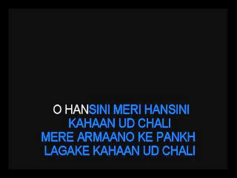 O Hansini Meri Hansini Karaoke (Kishore Kumar)