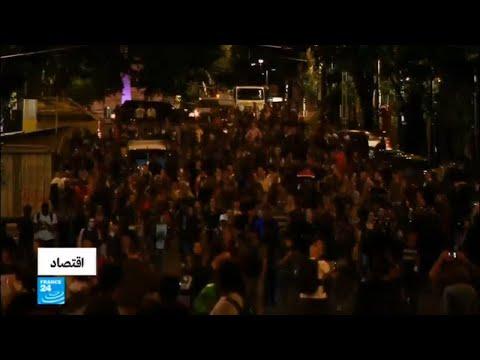 تواصل المظاهرات في الأرجنتين احتجاجا على تعديل نظام التقاعد