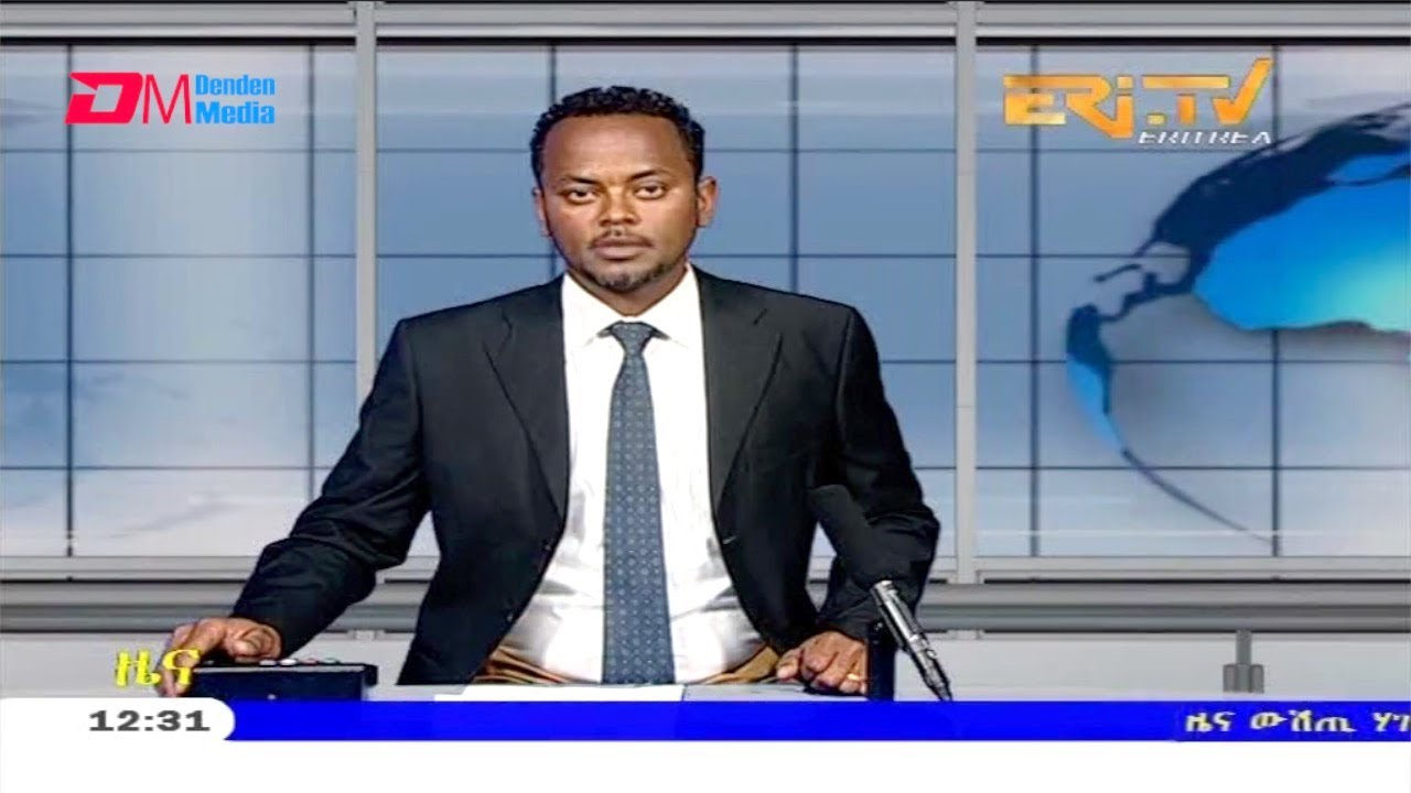 Midday News In Tigrinya For January 26 2021 Eri Tv Eritrea Youtube