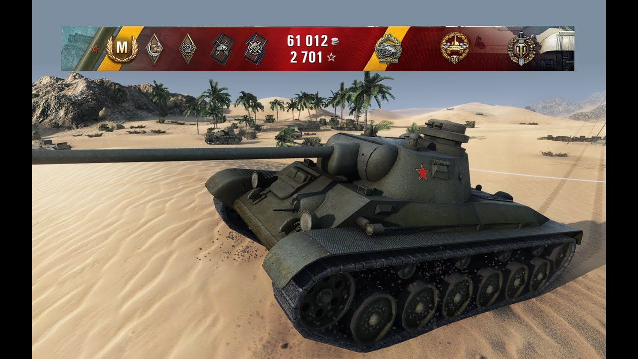A 43 Wot wot: best game in a-43 on 0.9.10   9 kills - sand river