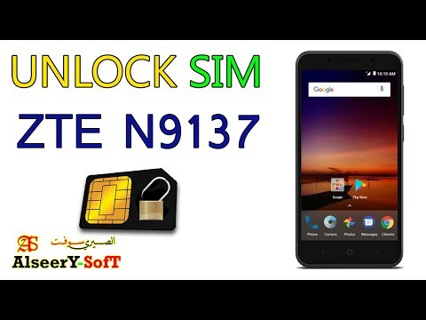 How to Unlock ZTE N9137 All VERSION - YouTube