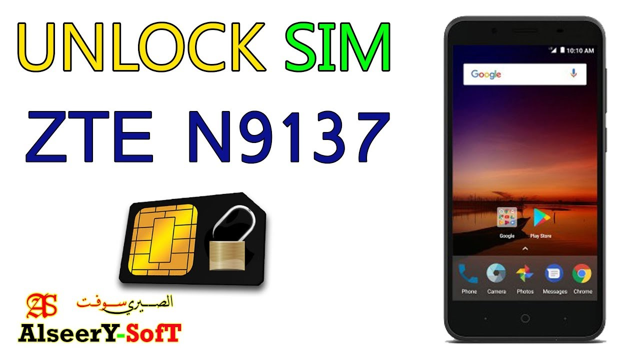 How to Unlock ZTE N9137 All VERSION