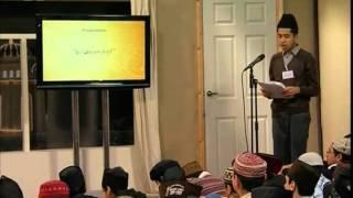 Gulshan-e-Waqfe Nau Atfal, 3 Jan 2010, Educational class with Hadhrat Mirza Masroor Ahmad(aba)
