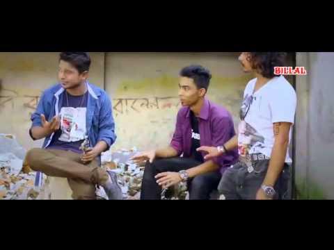 tui-je-jane-jigar-by-milon-2015-bangla-full-video-song-hd-1080p-youtube