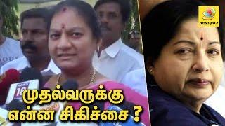 Sasikala Pushpa demands details on Jayalalithaa's health | Latest Speech