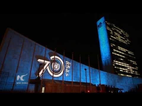 Sustainable Development Goals light show at UN Headquarters