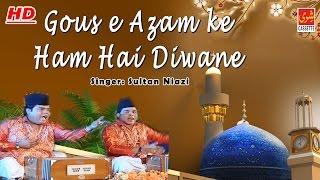 Ghous e Azam Ke Hum Hai Diwane   Sultan Niazi   New Qawwali Song 2016   Shree Cassette Islamic