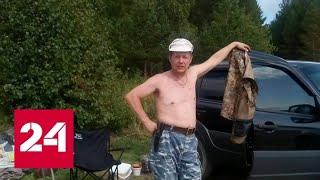 Как убийство бывшего полицейского из Первоуральска превратилось в детектив - Россия 24
