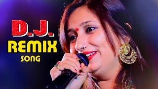 Latest Nita nayak D.J.mix Song | मचादी धूम डी जे पर