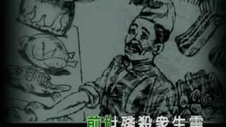 Cantonese Buddha Song video4