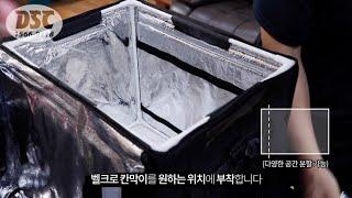 [대성ENG] 배달대행 전용가방
