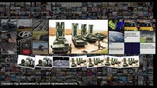 С-500 Прометей покажет США кузькину мать