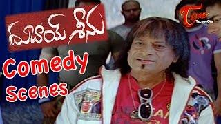 vuclip Dubai Seenu Comedy Scenes | Back to Back | Ravi Teja | Nayantara | Volume 02