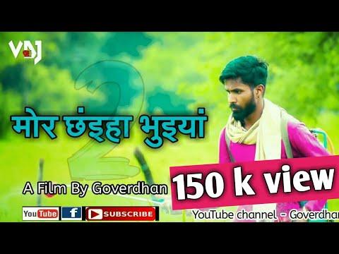 NEW CG VIDEO MOR CHAIYA BHUIYA -  Goverdhan Song By Kantikratik
