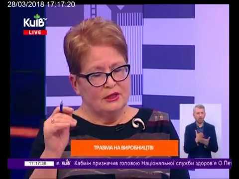 Телеканал Київ: 28.03.18 Київ Live 17.00