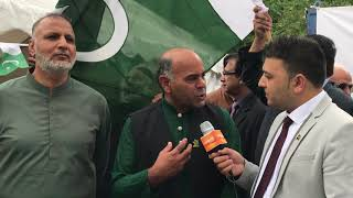 Pakistan Independence Day Manchester 2018 K2 Tv Part 9