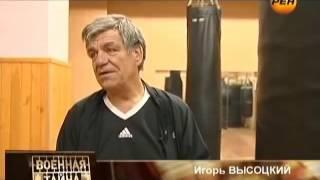 Кубинский бокс Военная тайна 24 09 2011