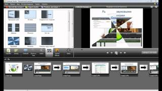 Урок 3 Видео презентация