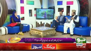 Neo Pakistan | 11 May 2018 | Neo News HD | #MorningShow