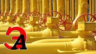 Украина заберёт Северный поток 2. Хитрый план по отжатию трубы у Газпрома. Арест акций Nord Stream 2