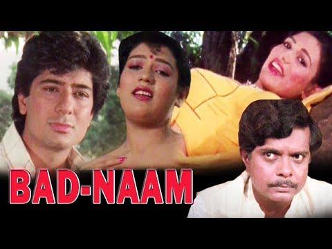 Hindi Movie | Badnaam | Full Movie | Sadashiv Amrapurkar | Bollywood Movie