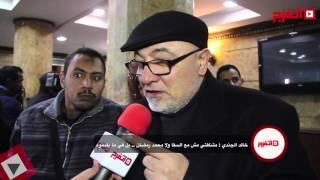 خالد الجندي: أدعم محمد رمضان.. وحملة الإدمان أعظم ما قدمه (اتفرج)