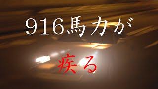前日行なった、富士スピードウェイでのGRスープラのテスト。そこでGRスープラはNSX-Rを二秒ちぎり、先代の80スープラからはおよそ三秒ほど速いタ...