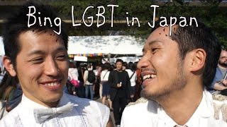 Being LGBT in Japan (Japanese Interview at Tokyo Rainbow Pride 2015)