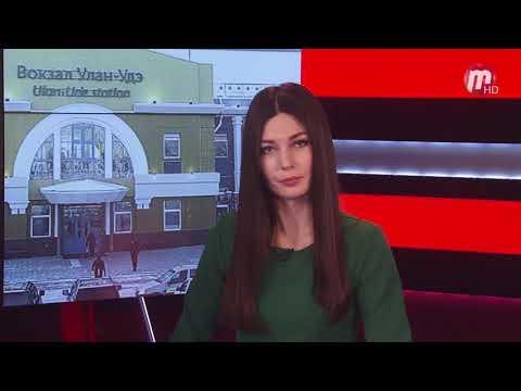 Новости Дня 23.12.2019