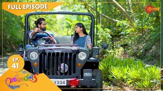 Varnappakittu - Ep 41 | 04 May 2021 | Surya TV Serial | Malayalam Serial