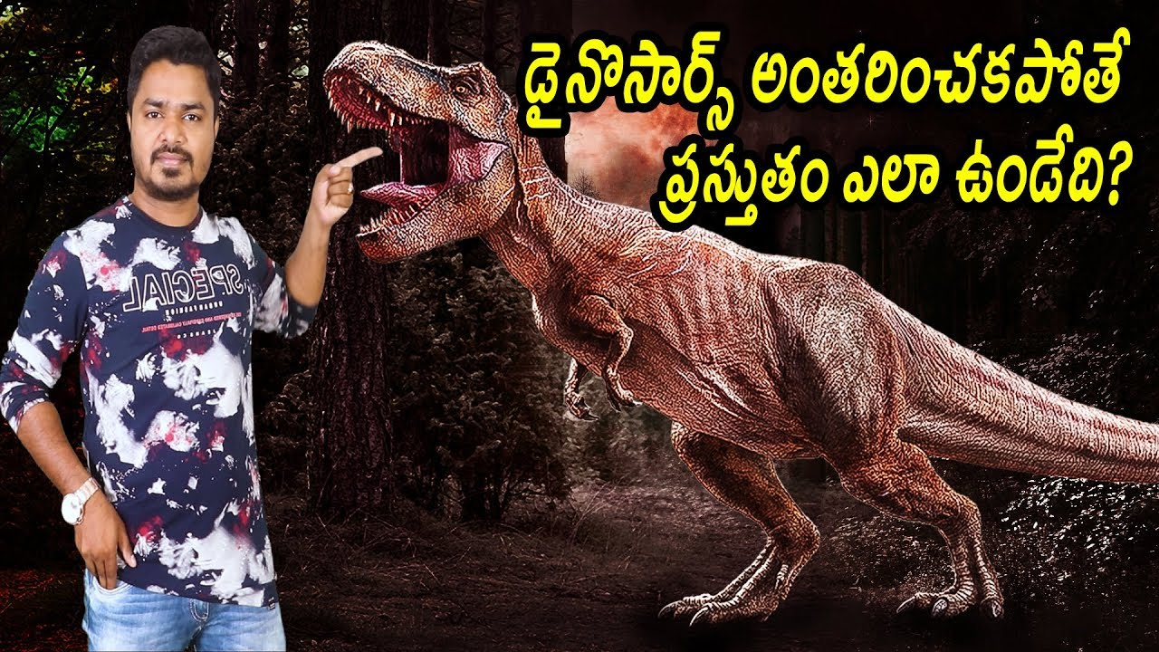 Download What If Dinosaurs Are Still Alive?   How Did They Extinct   Vikram Aditya Latest Videos   #EP200