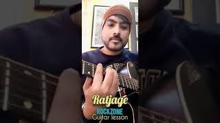 Ratjage - Gajendra Verma