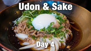 Udon Noodles & Unexpected Sake