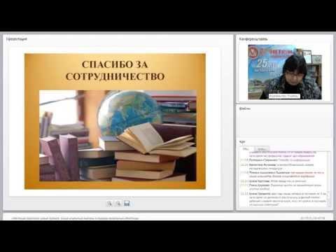 Аттестация педагогов  Новые правила
