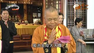 【混元禪師隨緣開示91】| WXTV唯心電視台