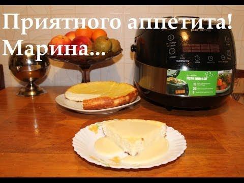 Запеканка творожная запеканка в мультиварке рецепт с фото пошагово с манкой