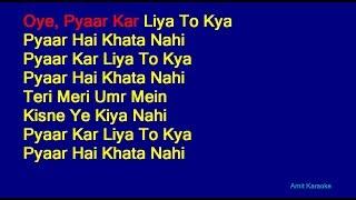 Pyar Kar Liya To Kya - Kishore Kumar Hindi Full Karaoke with Lyrics
