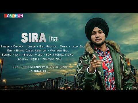 SIRA - Charan ( Full Song ) || Laddi Gill || Gill Raunta || Latest Punjabi  2018