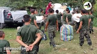 ข่าวด่วน รัฐฉานเหนือเดือด/ ทหารพม่าทำร้ายชาวบ้าน/ TNLA เก็บเงินคนขับรถผ่านไปมา